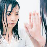自分に自信がない…恋愛下手な男女が自信を持つ為の5つの対処法